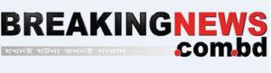 breakingnews24
