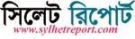 sylhet report